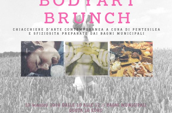 BODY ART BRUNCH